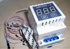 Регулятор  влажности, температуры и  поворота яиц в инкубаторах
