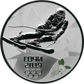 3 рубля 2014 г. Горные лыжи. В оригинальном футляре