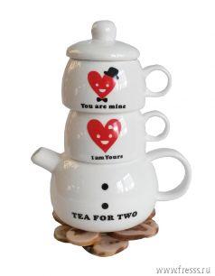 """Подарок """"Признание в любви"""" чайный сервиз на 2 персоны"""