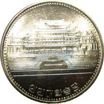 Северная Корея 1 вон 1987 г.
