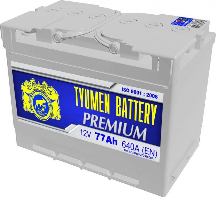 Автомобильный аккумулятор АКБ Тюмень Премиум (TYUMEN BATTERY) PREMIUM 6СТ-77LA 77Aч О.П.