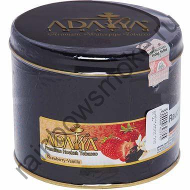 Adalya 1 кг - Strawberry-Vanilla (Клубника с Ванилью)