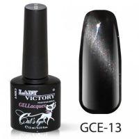 Гель-лак GCE-13 «Кошачий глаз» Lady Victory 7,3 мл.