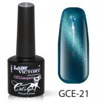 Гель-лак GCE-21 «Кошачий глаз» Lady Victory 7,3 мл.