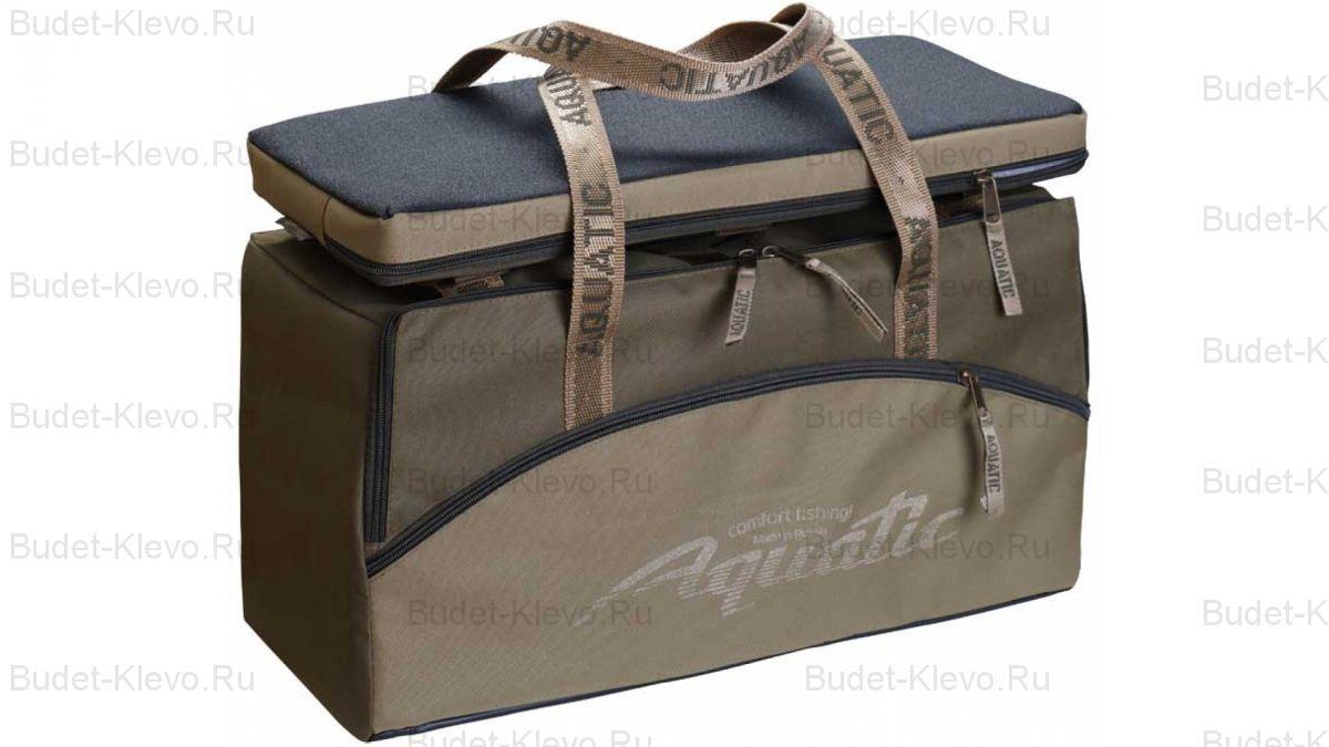 Рыболовная сумка Aquatic С-10