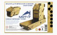 """Башня для бросания кубиков (Dice Tower) """"MDT-7"""""""