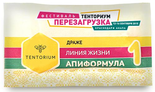 Линия жизни апиформула-1 10г (саше)
