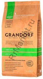 GRANDORF Lamb & Rice Adult Mini