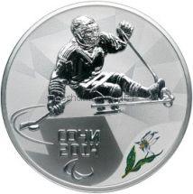3 рубля 2014 год. Следж хоккей на льду. В оригинальном футляре.