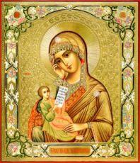 Утоли мои печали икона Божией Матери (рукописная)