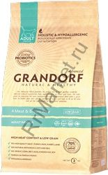 Grandorf Living Probiotics 4 Meat & Brown Rice Adult Indoor, четыре вида мяса с бурым рисом для домашних кошек
