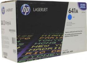 Картридж оригинальный HP   C9721А  (№641А)