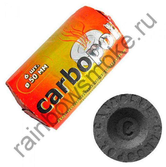 Уголь для кальяна Carbopol 50 мм (Туба)