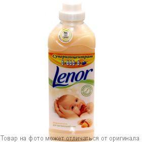 """Lenor.Концентрат кондиционер для белья """"Миндальное масло"""" для чувствительной кожи 2л, шт"""