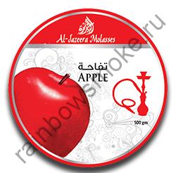 Al Jazeera 50 гр - Apple (Яблоко)