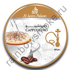 Al Jazeera 50 гр - Cappucino (Капучино)
