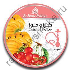 Al Jazeera 50 гр - Cherry & Banana (Вишня и Банан)