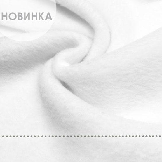 Флис, цвет - белый 50х36