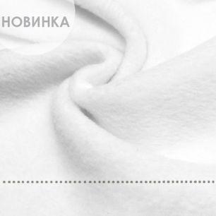 Флис, цвет - белый 55х25 УЦЕНКА нестандартный отрез