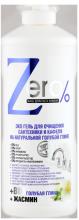 Zero Гель для очищения сантехники и кафеля на натур. голубой глине+жасмин 500 мл