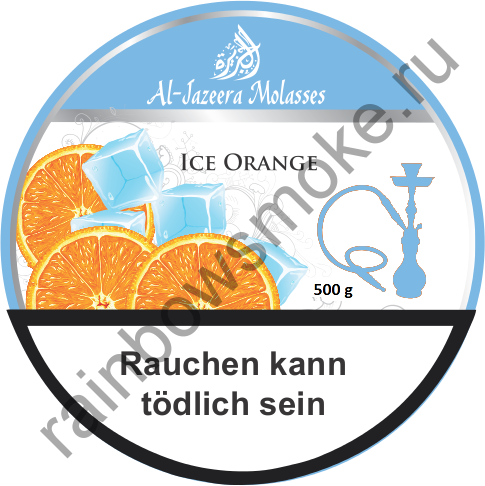 Al Jazeera 50 гр - Ice Orange (Ледяной Апельсин)