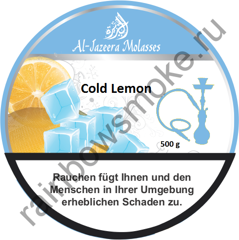 Al Jazeera 50 гр - Ice Lemon (Ледяной Лимон)