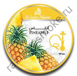 Al Jazeera 50 гр - Pineapple (Ананас)