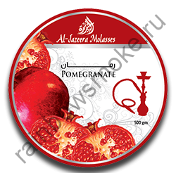 Al Jazeera 50 гр - Pomegranate (Гранат)