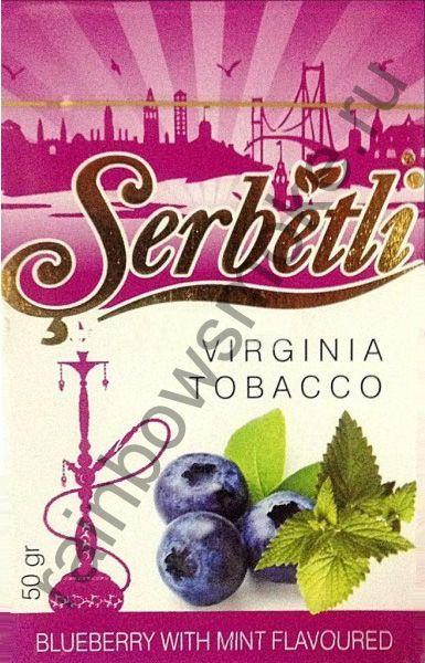 Serbetli 50 гр - Blueberry Mint (Черника и Мята)