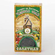 """Черная соль пищевая """"Салатная"""". Кострома. 100 гр."""