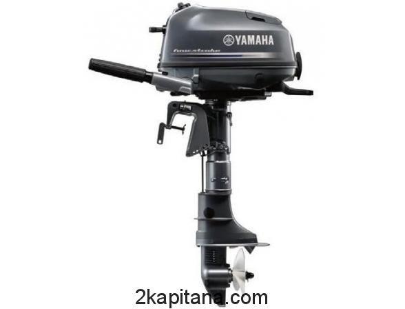 Лодочный мотор Yamaha (Ямаха) F 5 AMHS в подарок масло и 5000 бонусов.