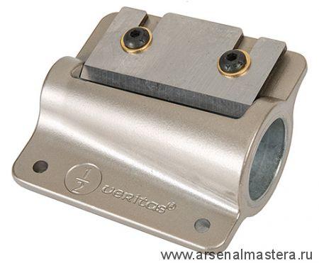 Пробочник Veritas Tapered Tenon Cutter D12мм (1/2д) 05J61.06 М00006547