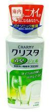LION Charmy Гель для посудомоечных машин с ароматом цитрусовых 480гр