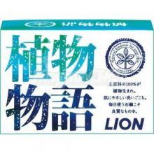 LION Мыло кусковое HERB BLEND, натуральное с цветочным ароматом 90гр