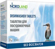 Nordland Таблетки для посудомоечных машин., 32 шт.