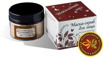 Маска-скраб Шоколадный мусс антиоксидантная 50 гр