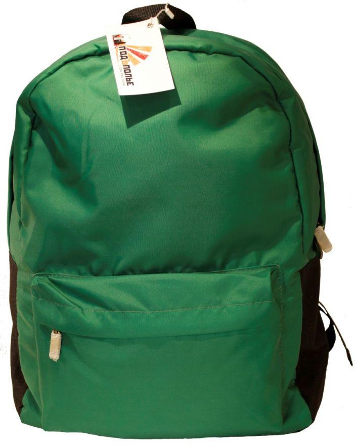 Молодежный рюкзак ПодЪполье 173089011