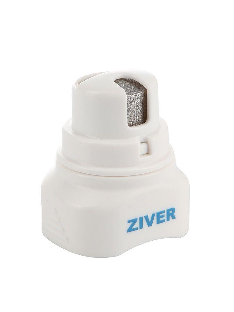 Насадка гриндера Ziver-204