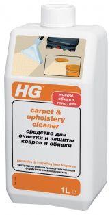 HG Средство для очистки и защиты ковров и обивки.
