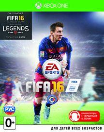 Игра Fifa 16 цифровой код (Xbox One)