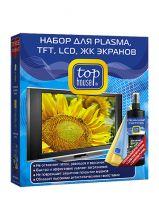TOP HOUSE Набор для Plasma, Tft, Lcd, жк экранов, 3 пр.