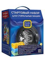 TOP HOUSE Набор для стиральных машин всех типов, 5 пр.