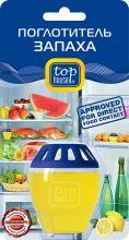 TOP HOUSE Поглотитель запаха для холодильника, лимон