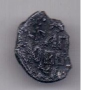 деньга 1425-1510 г. Довмонт. Псков