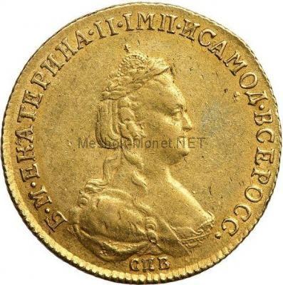 Копия монеты 5 рублей 1783 года, СПБ