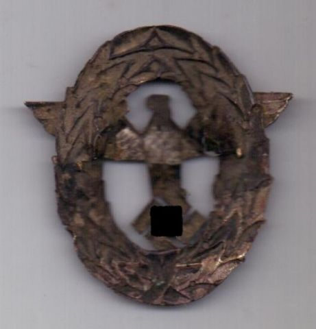 кокарда 1933 г. Полиция. Германия