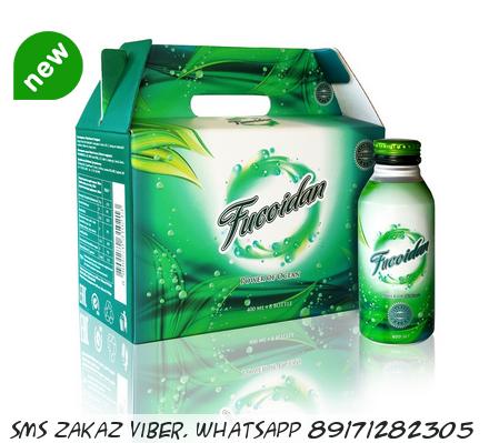 Напиток Fucoidan 1 упаковка