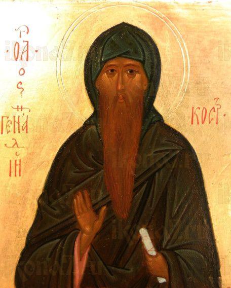 Икона Геннадий Костромской