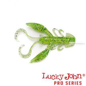 "Твистер Lucky John Pro Series ROCK CRAW 2"" / 51 мм / цвет 037 / 10 шт"