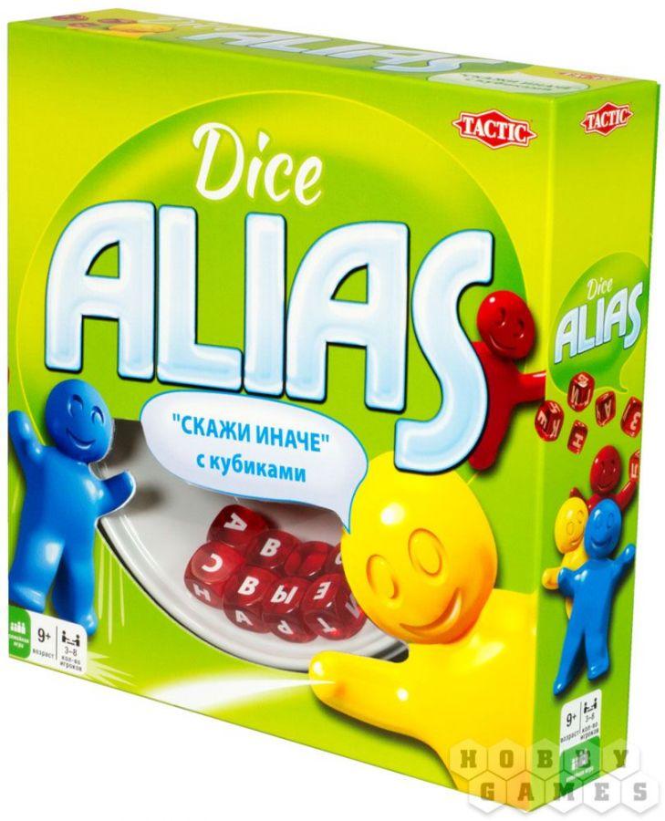 ALIAS с кубиками (Элиас с кубиками)